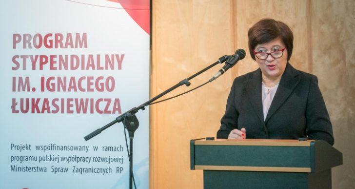 Inauguracja Programu stypendialnego im. Ignacego Łukasiewicza